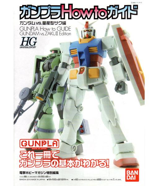 High Grade Gunpla Starter Set Gundam Vs Zaku II