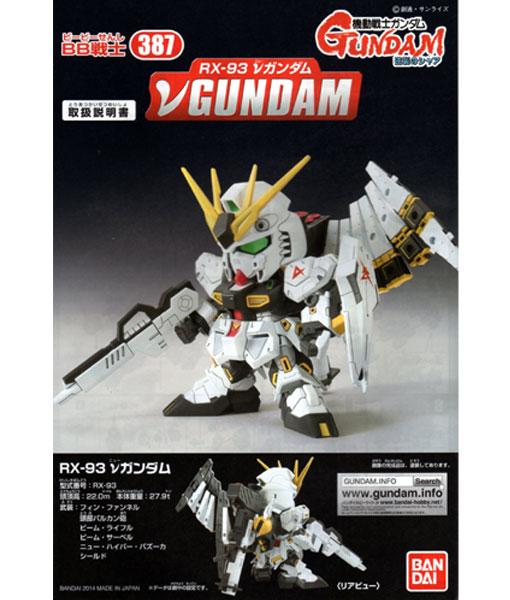 BB RX-93 Nu Gundam