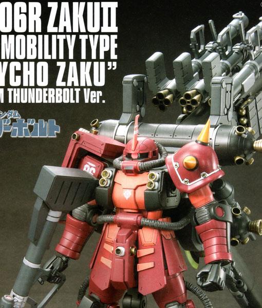 High Grade GT MS-06R Zaku II High Mobility Type Psycho Zaku