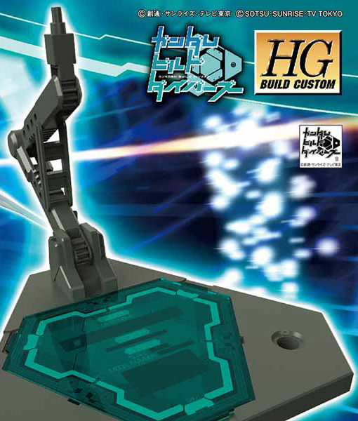High Grade Build Custom Diver Gear GunPLa Display Base