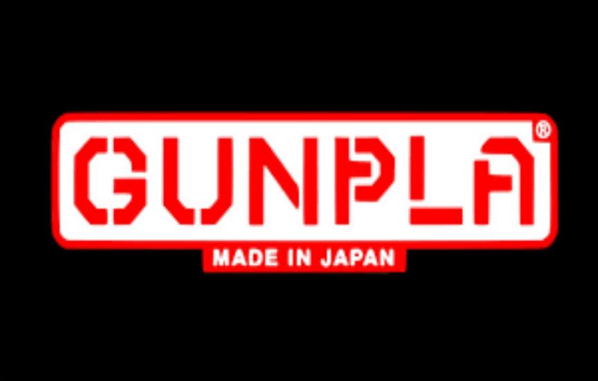 News GunPla