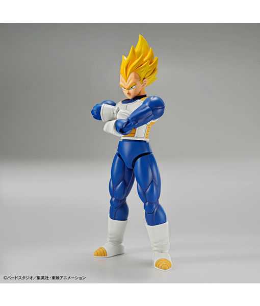 Dragon Ball Z Super Saiyan Vegeta Figure-rise Standard