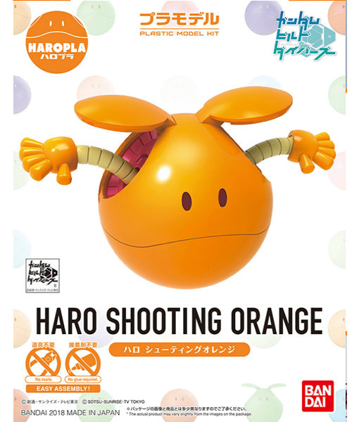 Haropla Haro Shooting Orange