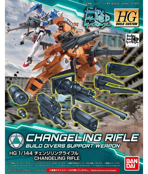 High Grade Build Custom Changeling Rifle