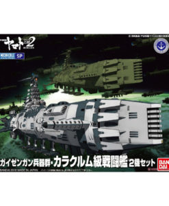 Mecha Collection Space Battleship Yamato 2202 Guyzengun Weapons Group Karakrum Set