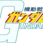 News Gundam