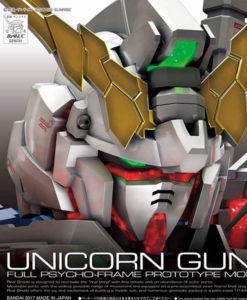 Real Grade #25 Unicorn Gundam 1-144