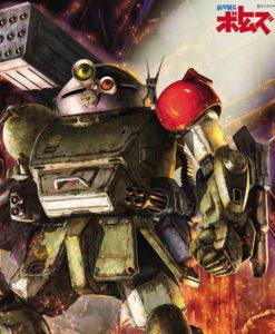 Armored Trooper Votoms ATM-09-RSC Scopedog Red Shoulder Custom