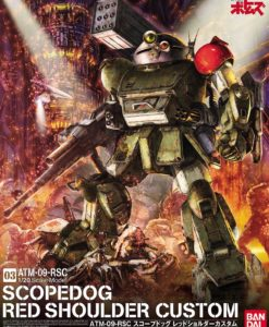 Armored Trooper Votoms ATM-09-RSC Scopedog Red Shoulder Custom