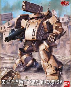 Armored Trooper Votoms Pailsen Files Fatty Ground Custom