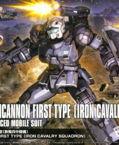 Guncannon First Type Iron Cavalry