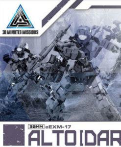 30 Minutes Missions eEXM-17 Alto Dark Gray