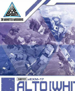 30 Minutes Missions eEXM-17 Alto White