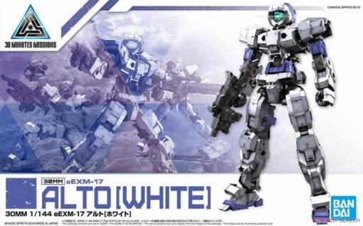 30 Minutes Missions eEXM-17 Alto White