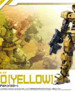 30 Minutes Missions eEXM-17 Alto Yellow