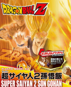 Dragon Ball Z Super Saiyan 2 Son Gohan Figure-rise Standard