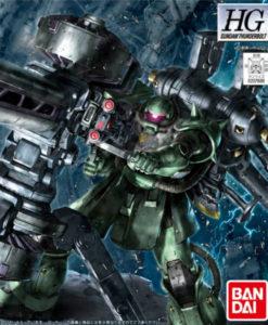 High Grade Gundam Thunderbolt MS-06 Zaku II Big Gun Set