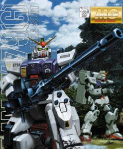 Master Grade Gundam RX-79[G]