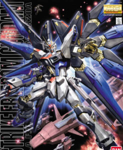 Master Grade Strike Freedom Gundam