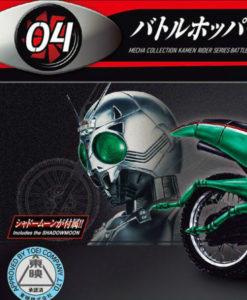 Mecha Collection Kamen Rider Series Battle Hopper Shadow Moon