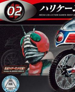 Mecha Collection Kamen Rider Series Hurricane