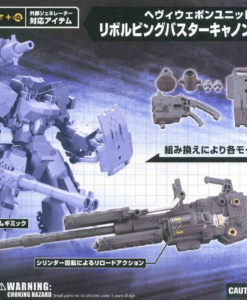 Modeling Support Unit Heavy Weapon Revolving Buster Cannon