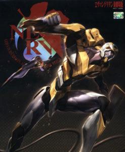 Rebuild of Evangelion-00 Proto Type