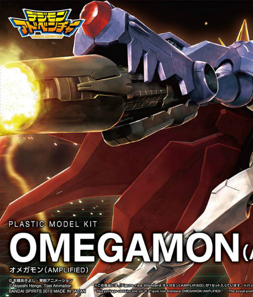 Digimon Omegamon Amplified Figure-rise Standard