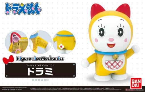 Dorami Figure-rise Mechanics