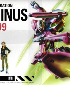 Eureka Seven Terminus typeR909