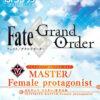 Fate Grand Order Petitrits Master Female protagonist