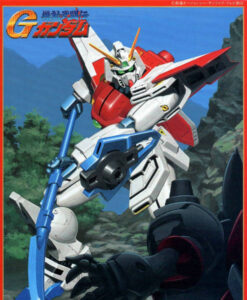 G Gundam Model Series Rising Gundam