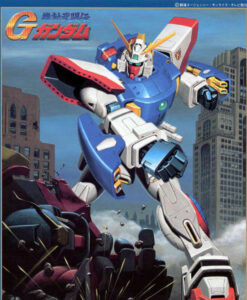 G Gundam Model Series Shining Gundam
