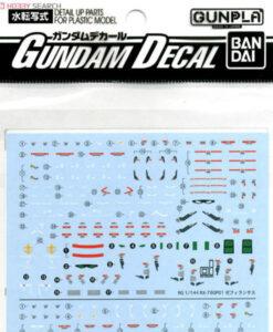 Gundam Decal Real Grade Zephyranthes Full Burnern