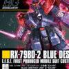 HG Universal Century Blue Destiny Unit 2 EXAM