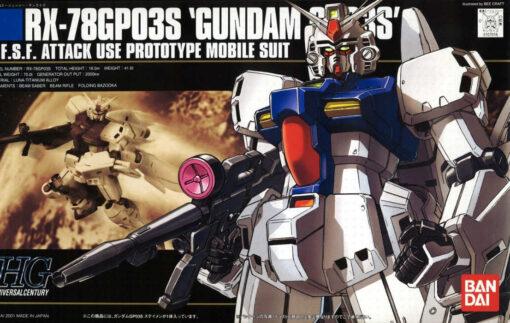 HG Universal Century Gundam GP03S