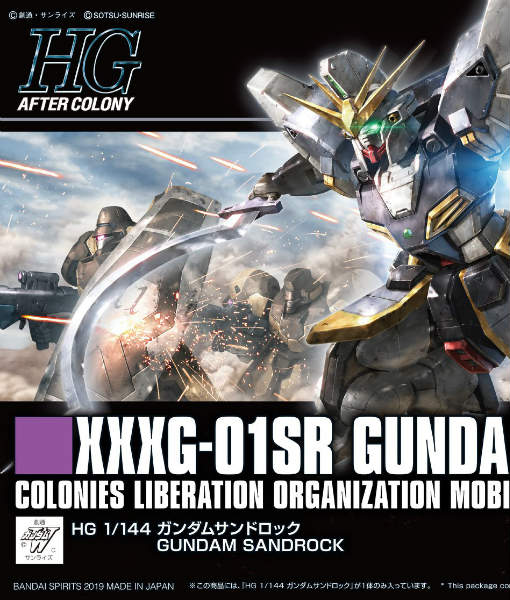 High Grade After Colony XXXG-01SR Gundam Sandrock