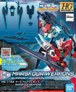 High Grade Build Divers Re RISE Marsfour Weapons