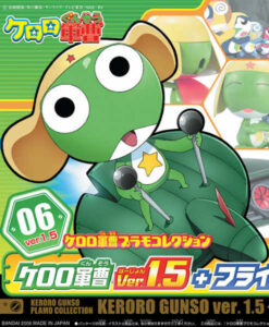 Keroro Gunso 1.5 Flying Board