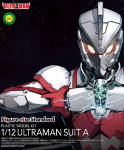 Ultraman Suit A Figure-rise Standard
