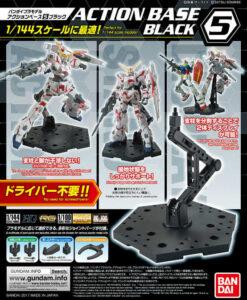 Action Base 5 Black