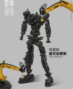 Knight Dark Sky Model Kit
