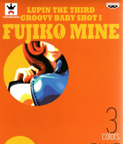 Lupin The Third Groovy Baby Shot I Fujiko Mine Blue