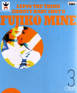 Lupin The Third Groovy Baby Shot II Fujiko Mine Azzurro