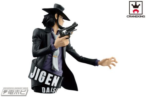 Opening Vignette II Jigen Daisuke