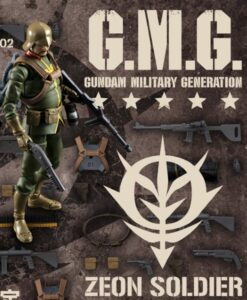 G.M.G. Gundam Military Generation Zeon Army Action Figure