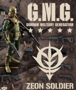 G.M.G. Gundam Military Generation Zeon Army Action Figure