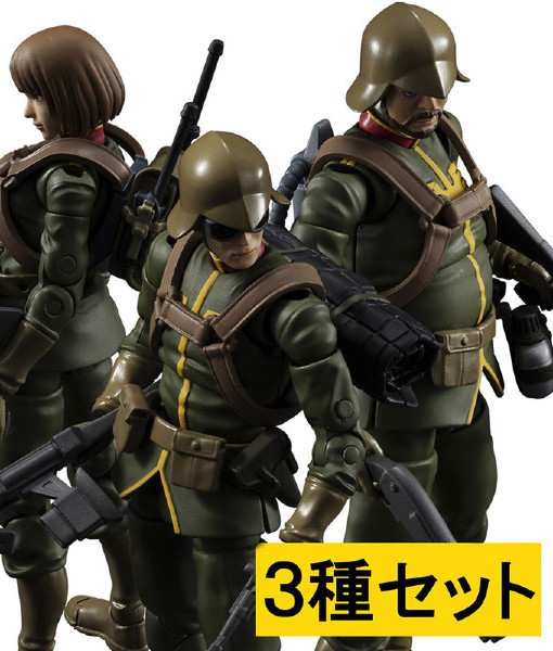 G.M.G. Gundam Military Generation Zeon Army 3-Pack Action Figure