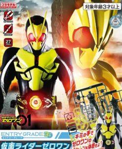 Kamen Rider Zero-One Rising Hopper Entry Grade