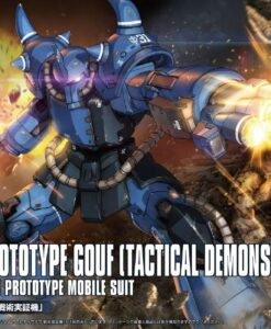 Origin YMS-07B-0 Prototype Gouf Tactical Demonstrator